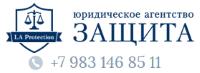 Юридическое агентство - ЗАЩИТА